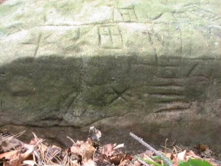 Piatra cu scriere ciudata din Buzau