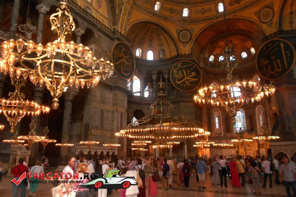 Catedrala Sfânta Sofia, Turcia 4
