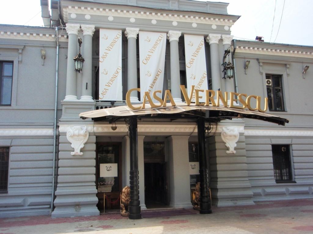 Restaurant noul Casa Vernescu - Bucuresti