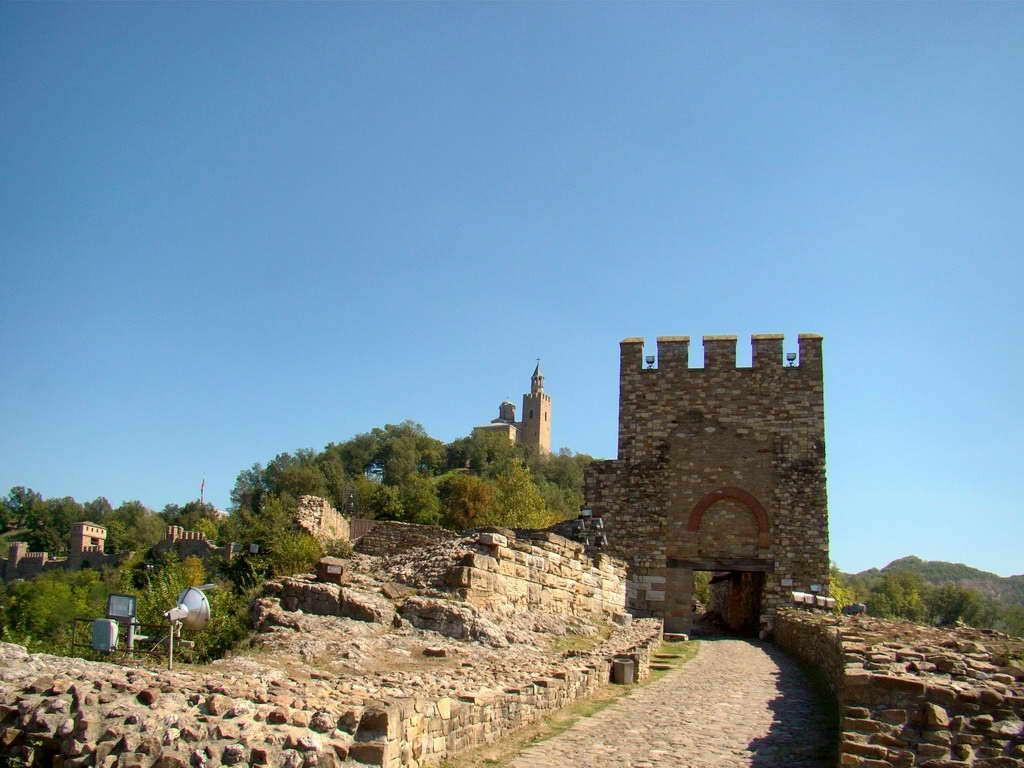 Cetatea Tsarevets, Bulgaria 1