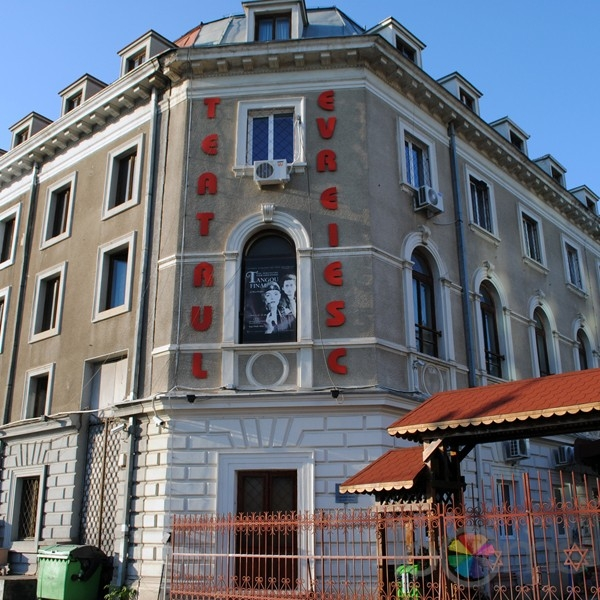 Teatrul Evreiesc de Stat 1