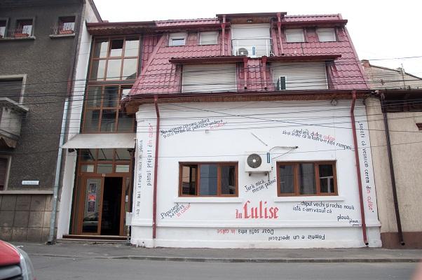 Teatrul In Culise