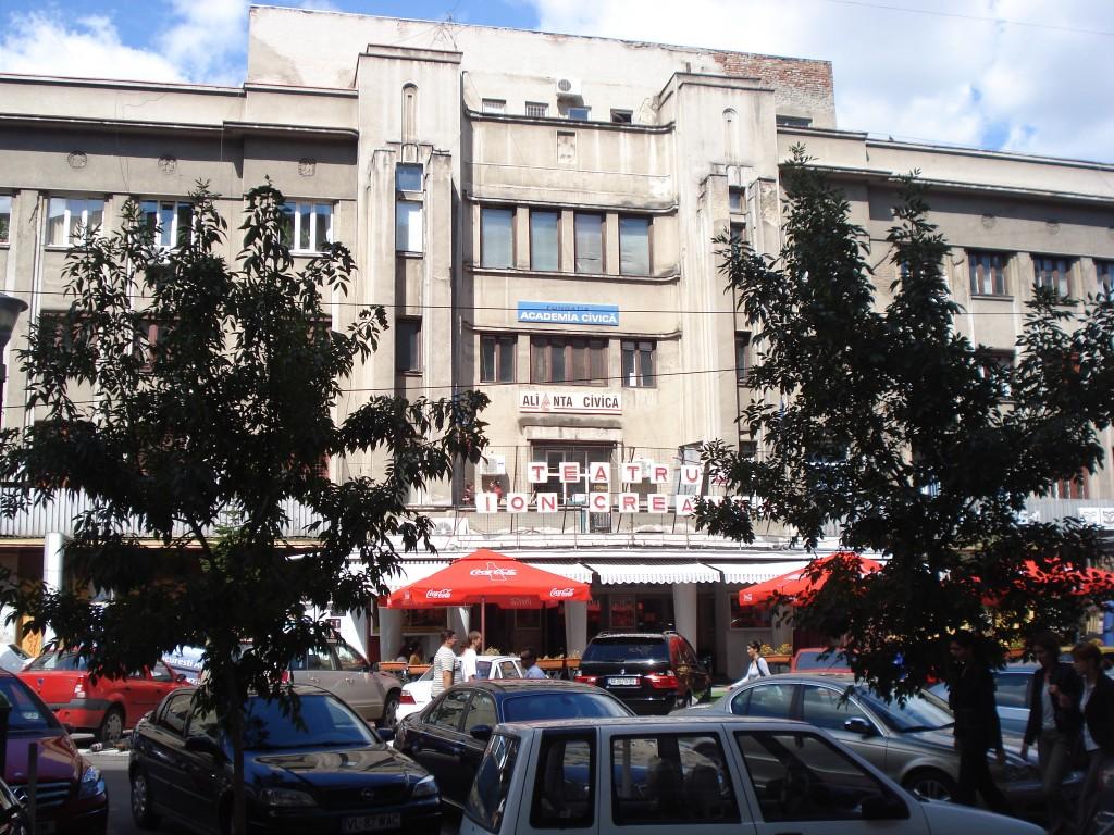 Teatrul Ion Creanga