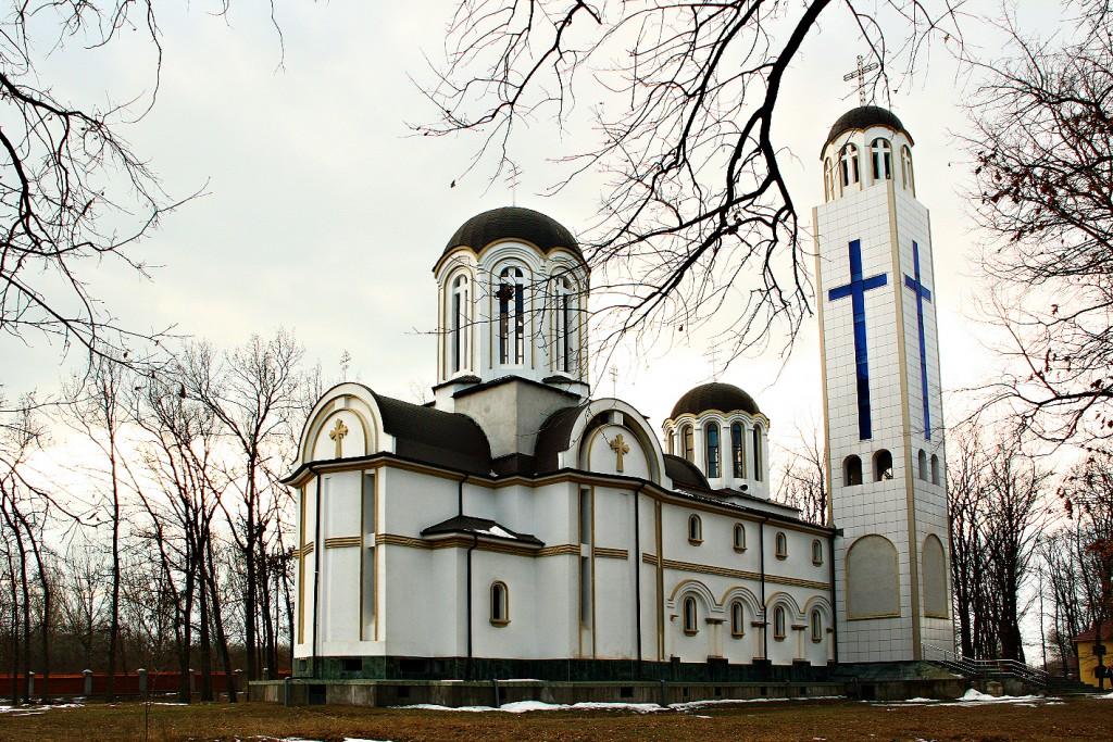 Mănăstirea Maglavit 1