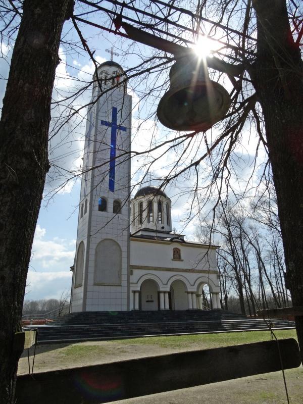 Mănăstirea Maglavit 2