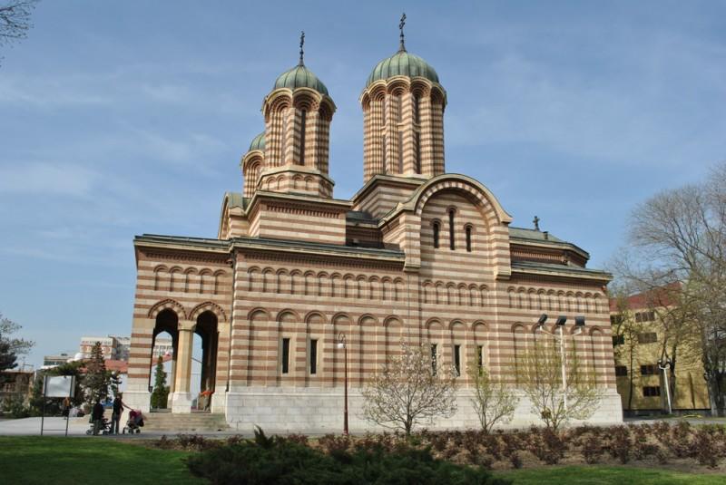 """Catedrala """"Sf. Dumitru"""" din Craiova"""
