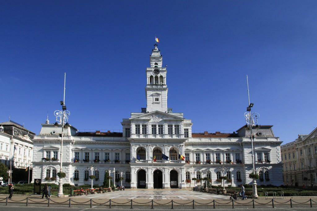 Palatul Administrativ din Arad
