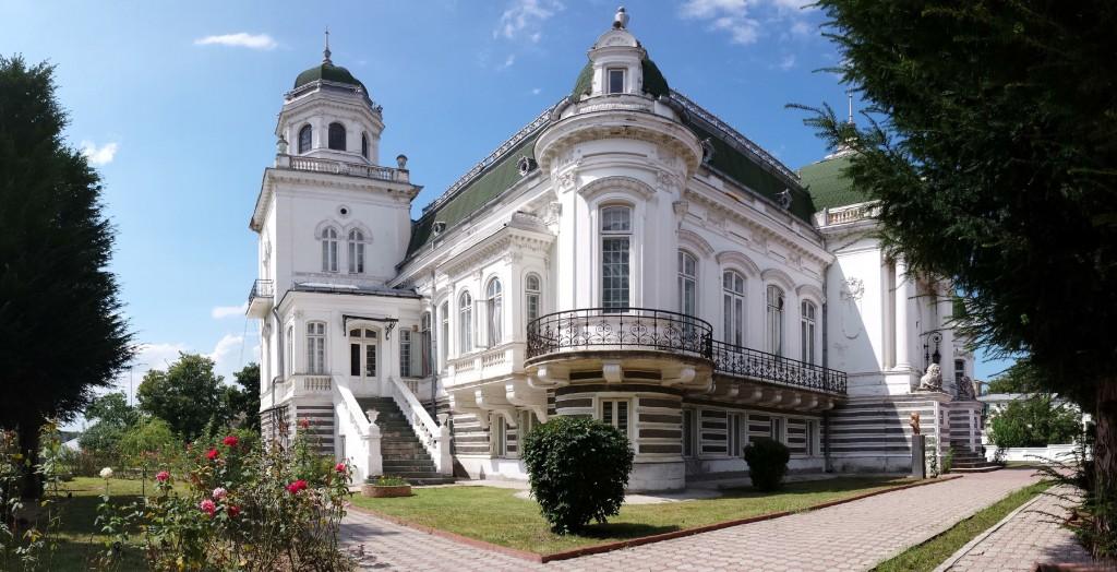 Palatul Marincu