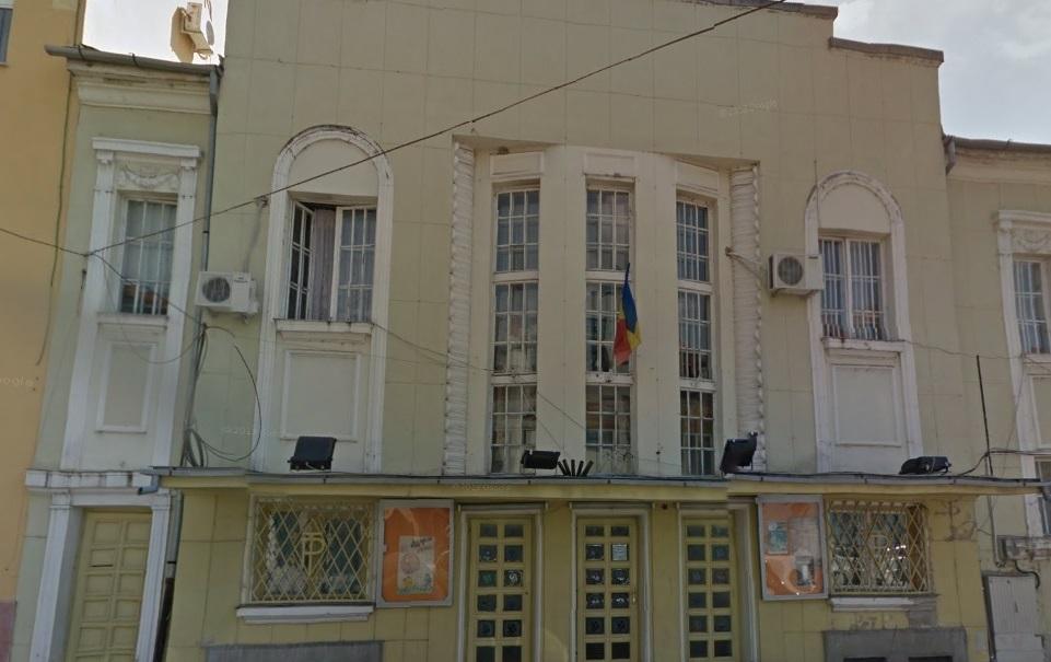 Teatrul de Marionete