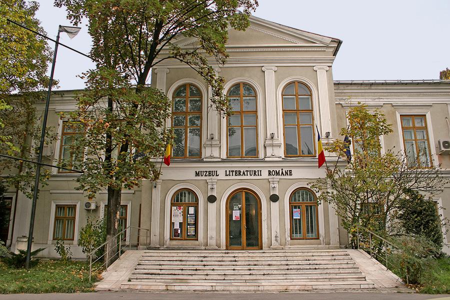 Muzeul National al Literaturii Romane