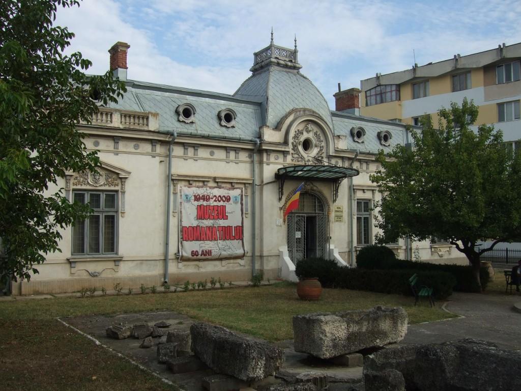 Muzeul Romanaţiului