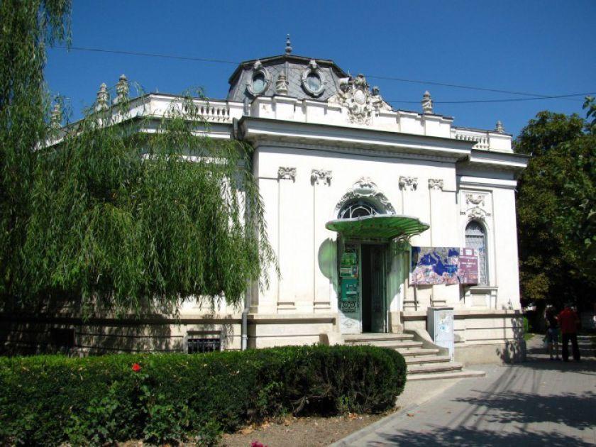 Muzeul de Stiinte ale Naturii Focsani