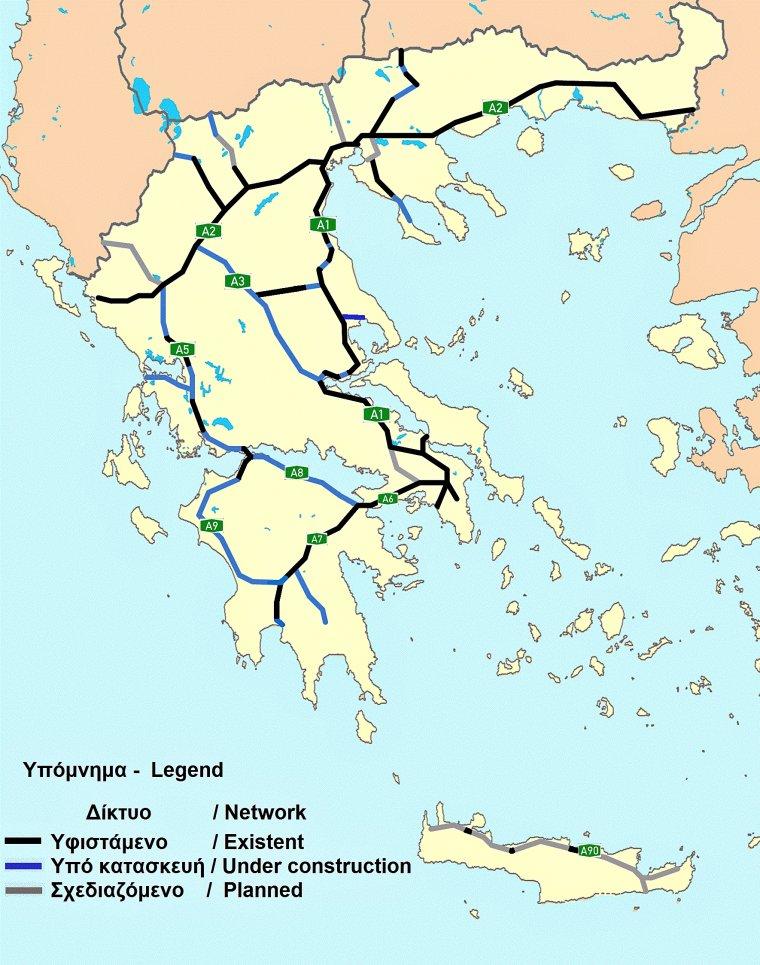 autostrazi-grecia