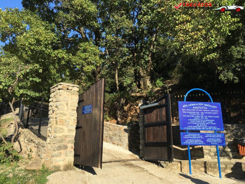 manastirea-sfantul-nicolae-anapafsas-meteora-grecia-02